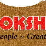 Brookshire Brothers: Keeping Grocery Stores Cannabis-Free For Over 10 Years
